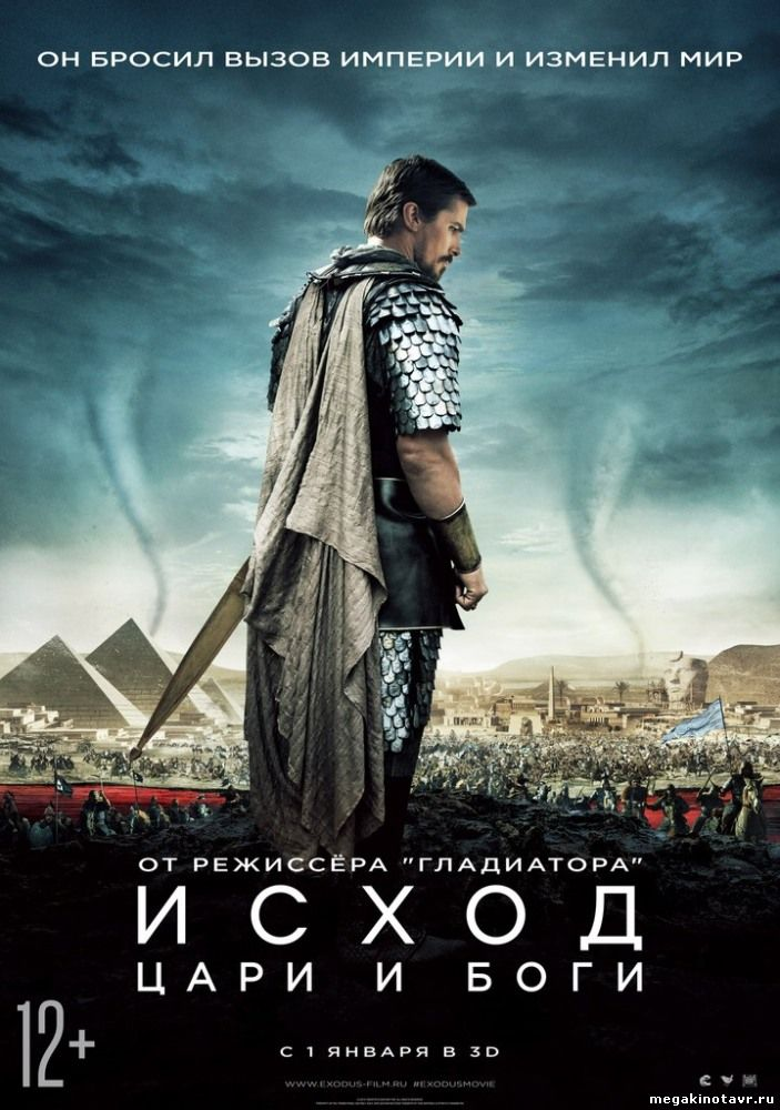 Exodus: Gods and Kings (2014) - Xmovies8tv